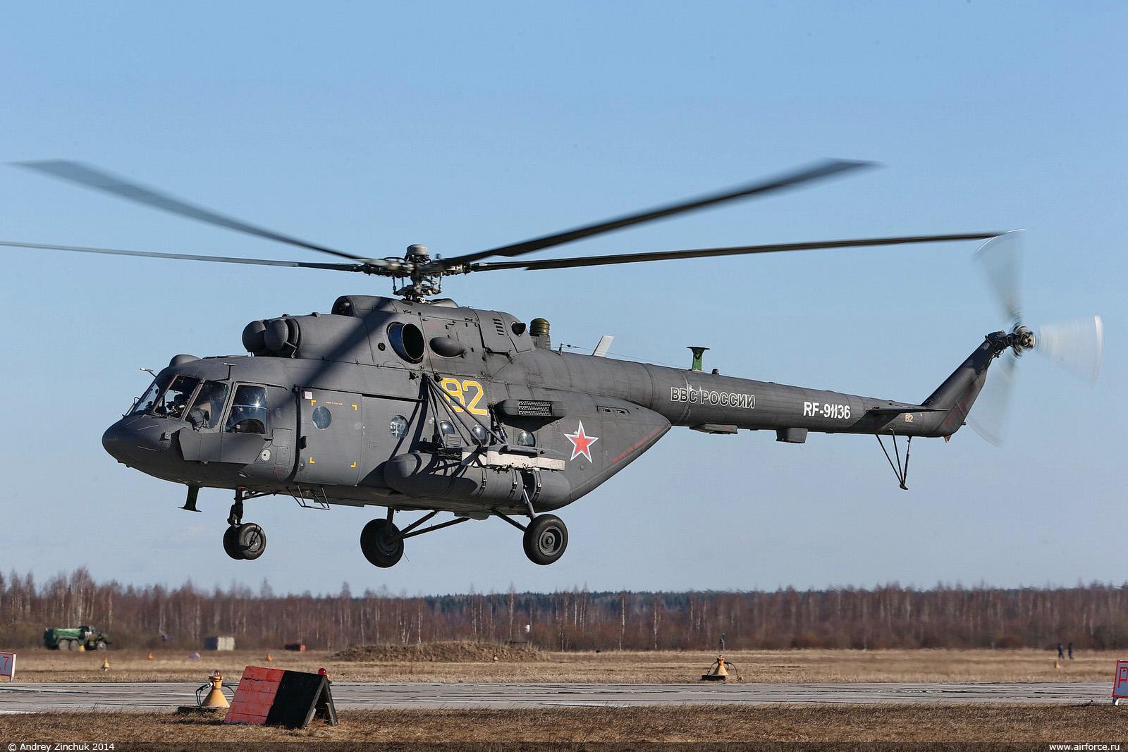 смотрю подборку какие военные вертолеты есть в россии фото гунби, этом случае