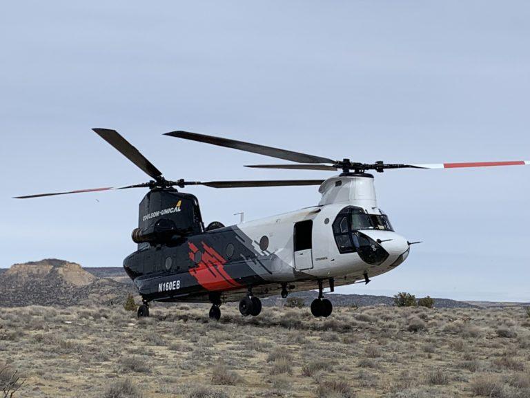 внешнему фотография американского вертолета ханкук потом
