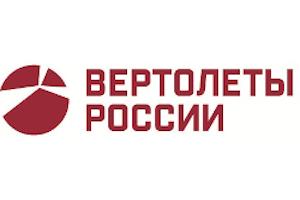 «Вертолеты России»
