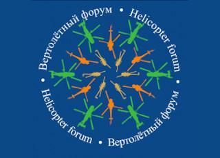 Вертолетный форум АВИ
