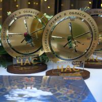 Всероссийская премия в области санитарной авиации «Золотой час» 2018 года