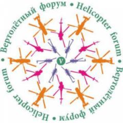 V Вертолетный форум АВИ