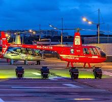Вертолетная гонка «Ночная Москва»