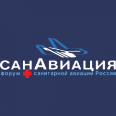 ФОРУМ «САНАВИАЦИЯ-2019»